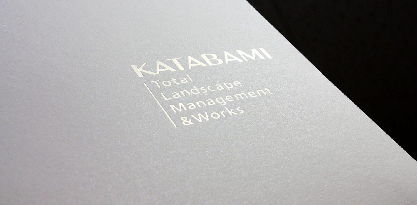 katabami1