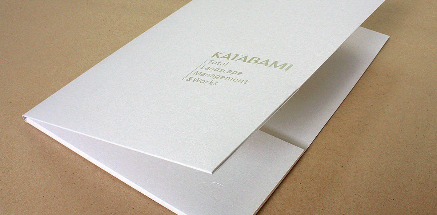 katabami3