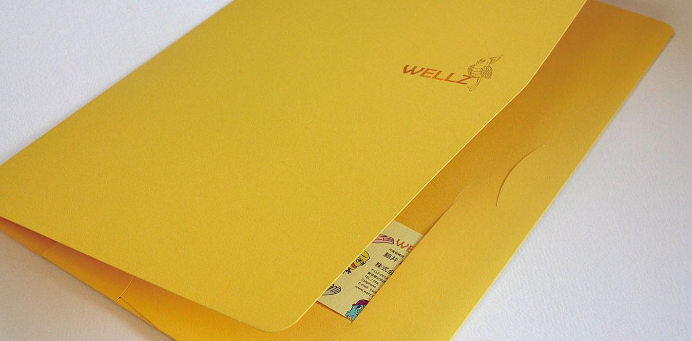 wellz2