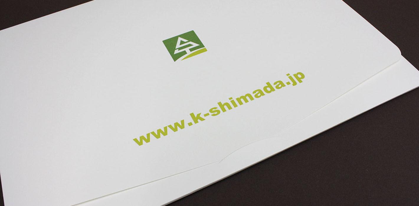 a3-shimada1