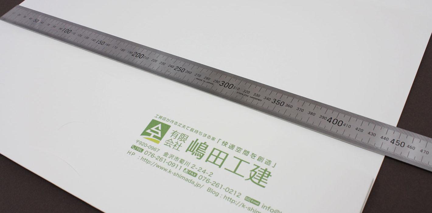 a3-shimada3