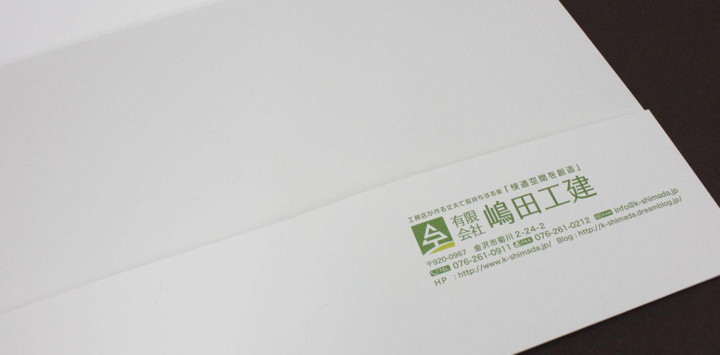 a3-shimada4