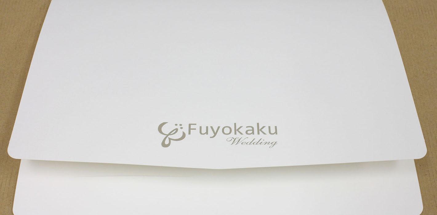 fuyou1