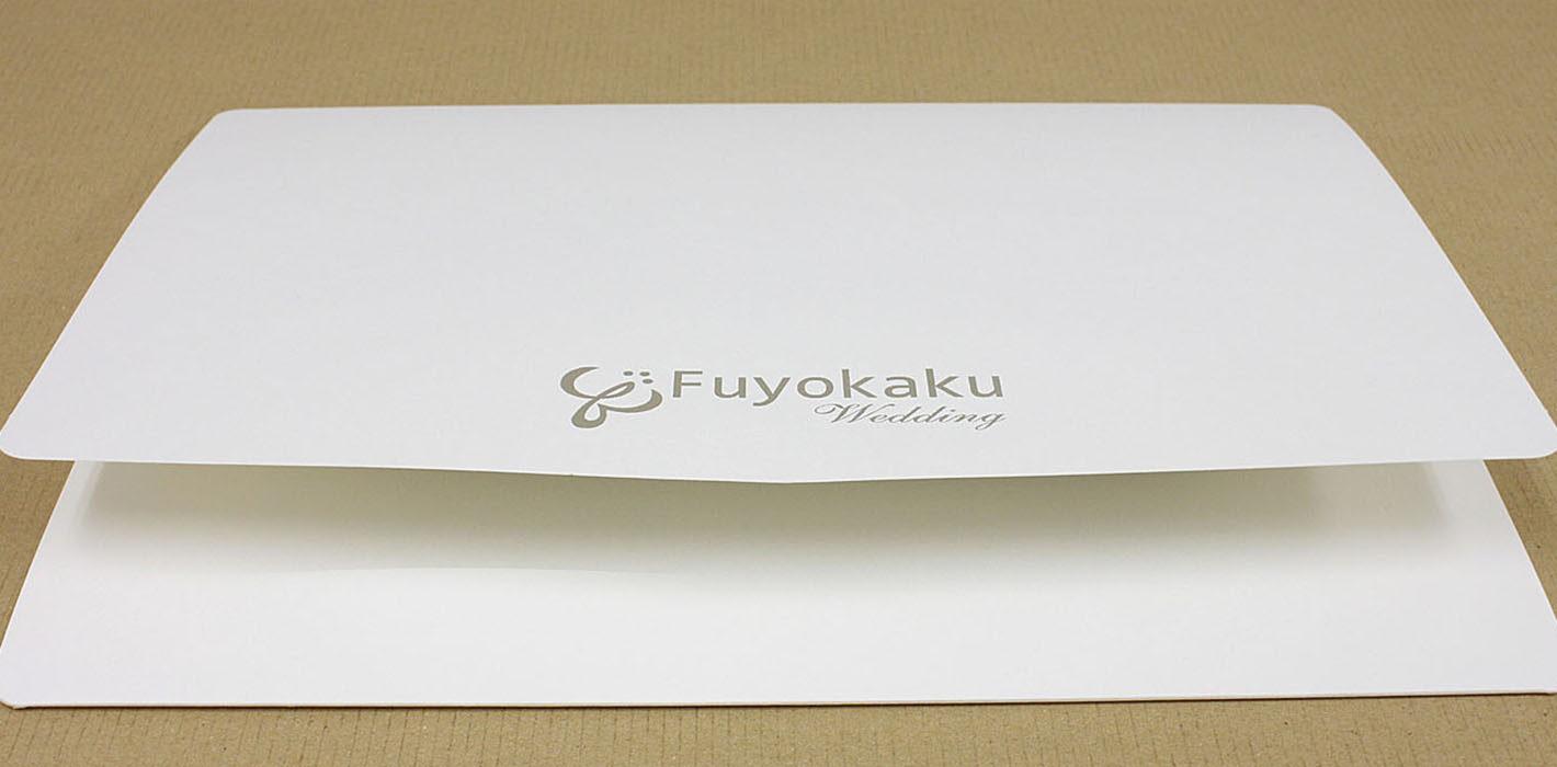 fuyou4