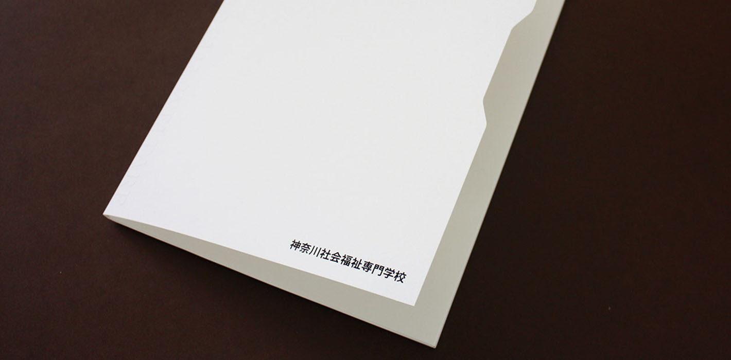 kanagawa-fukushi1