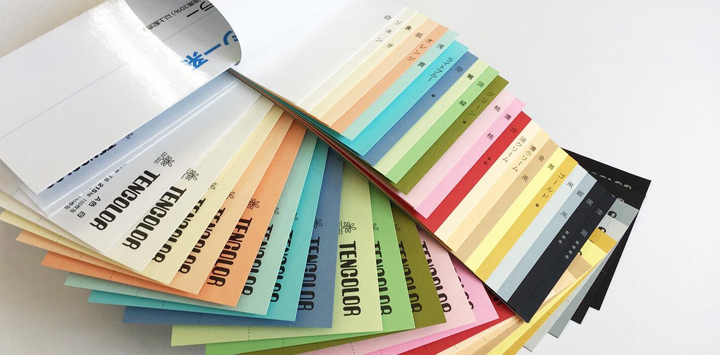slider_ten-color